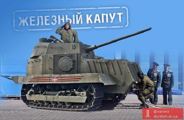 """Alkor on Twitter: """"#Армата: гиперзвуковой танк с ядерным ..."""