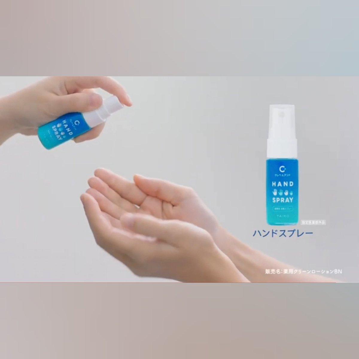 test ツイッターメディア - クレベリンや、クレベアンド買ったよ!と沢山ご連絡をいただきます。 手洗い、うがいと消毒で皆が無事である事を願っています! 私もクレベリンで対策中です⭐ #クレベリン #クレベアンド #cleverin https://t.co/iuXfjR4iAe