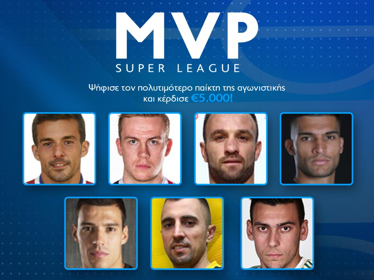 Ανέδειξε με την ψήφο σου τον MVP της 22ης αγωνιστικής. Ψήφισε εδώ https://www.novasports.gr/mvp  τον πολυτιμότερο παίκτη της 22ης αγωνιστικής και μπες αυτόματα στην κλήρωση! 5.000 ευρώ στο τέλος της σεζόν μπορεί να γίνουν δικά σου! #mvp #novibet #slgr