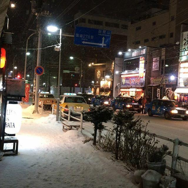 函館 大門 横丁