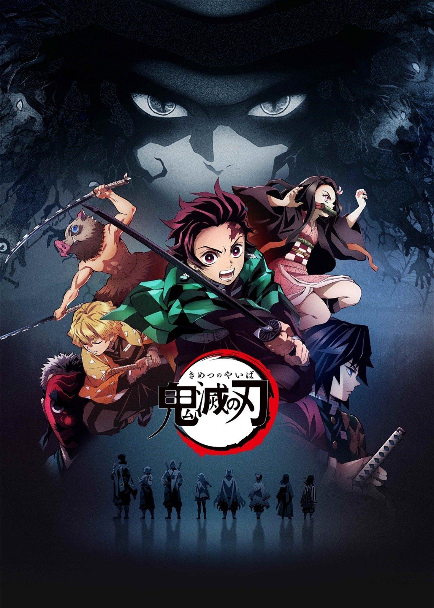 http://www.animezonedex.com/2021/07/kimetsu-no-yaiba.html
