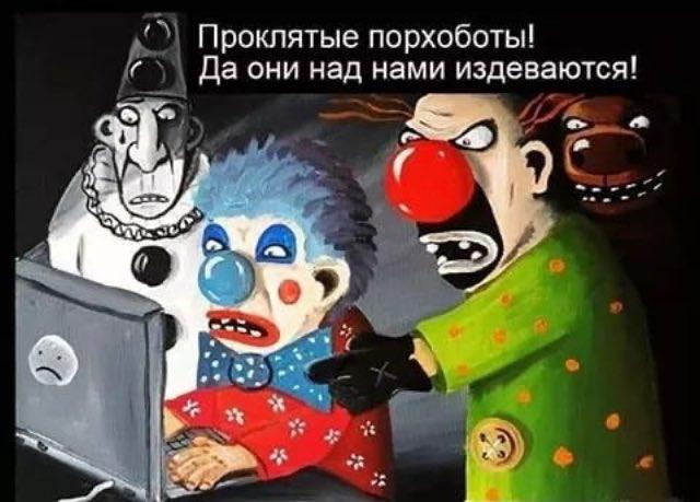 """Приключение COVID-19 в России, короновызовы для Украины, странное убийство Эрики. Свежие ФОТОжабы от """"Цензор.НЕТ"""" - Цензор.НЕТ 4611"""