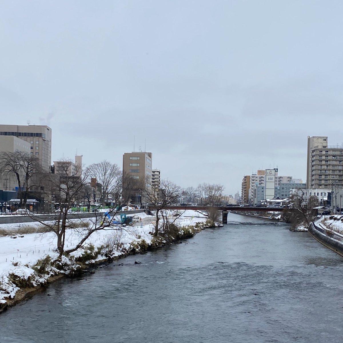 2020/02/07 盛岡市の開運橋から撮影。みなさま、体調管理に気をつけてお過ごしください。 #岩手 #盛岡 #北上川 #岩手においでよ