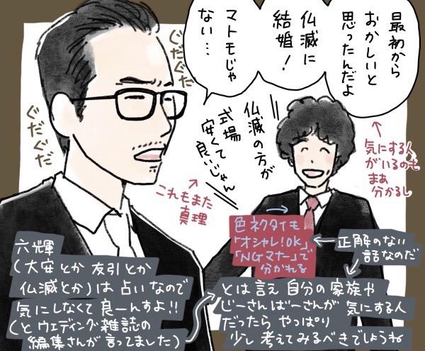 コタキ兄弟と四苦八苦 ドラマ レビュー