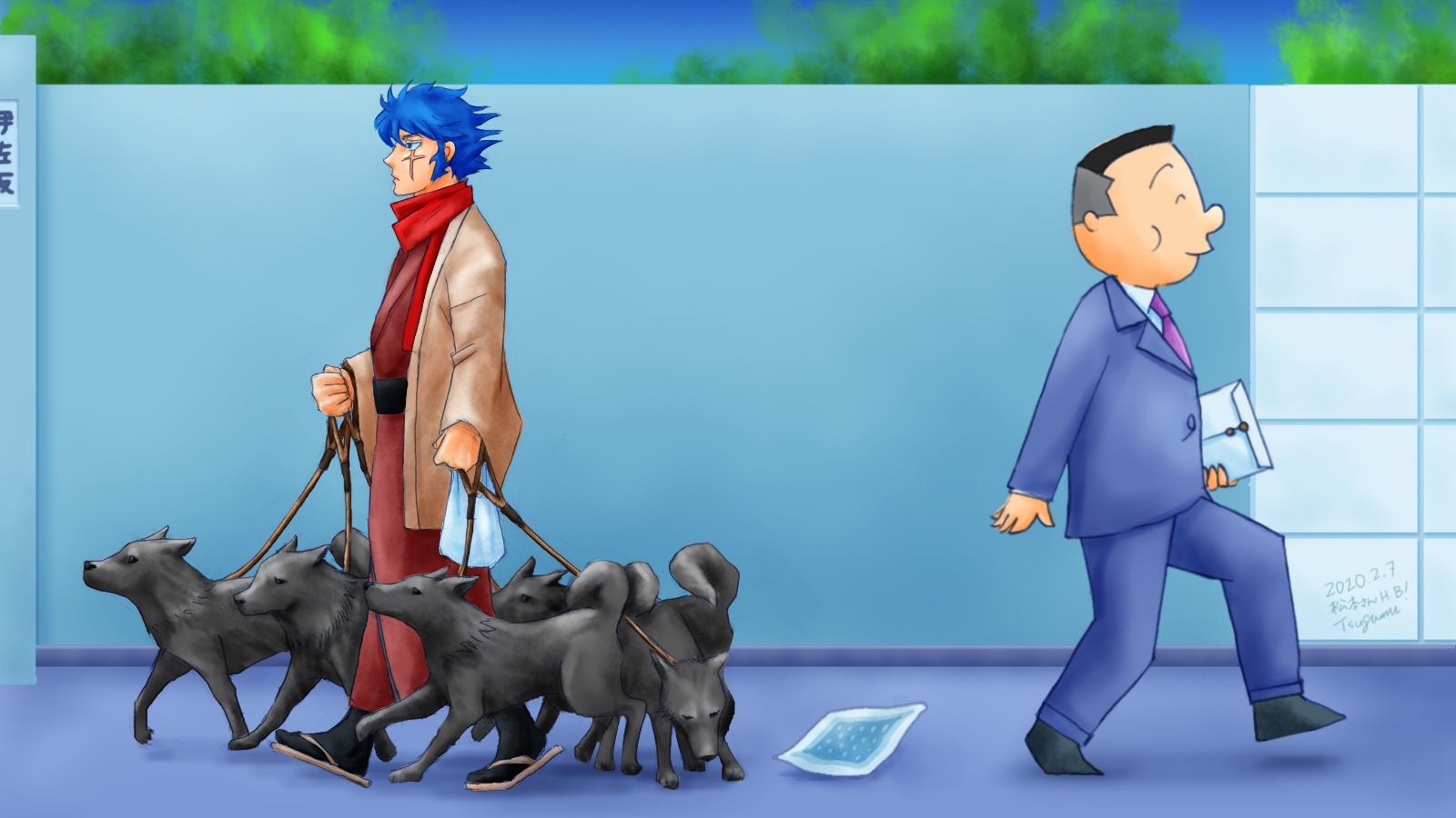 Cale / Anubisu walking a bunch of dogs
