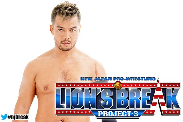 NJPW Reveals Full Lineup For Lion's Break Project 3