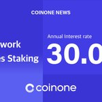 Image for the Tweet beginning: [#CoinoneNews] STP Network launches $STPT staking. APR