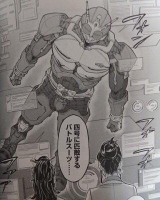 版 クウガ 漫画