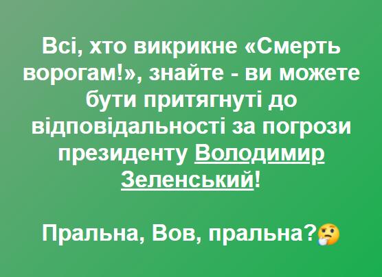 Захист бізнесу та сприяння зростанню інвестицій - пріоритети для прокуратури, - Рябошапка - Цензор.НЕТ 9738