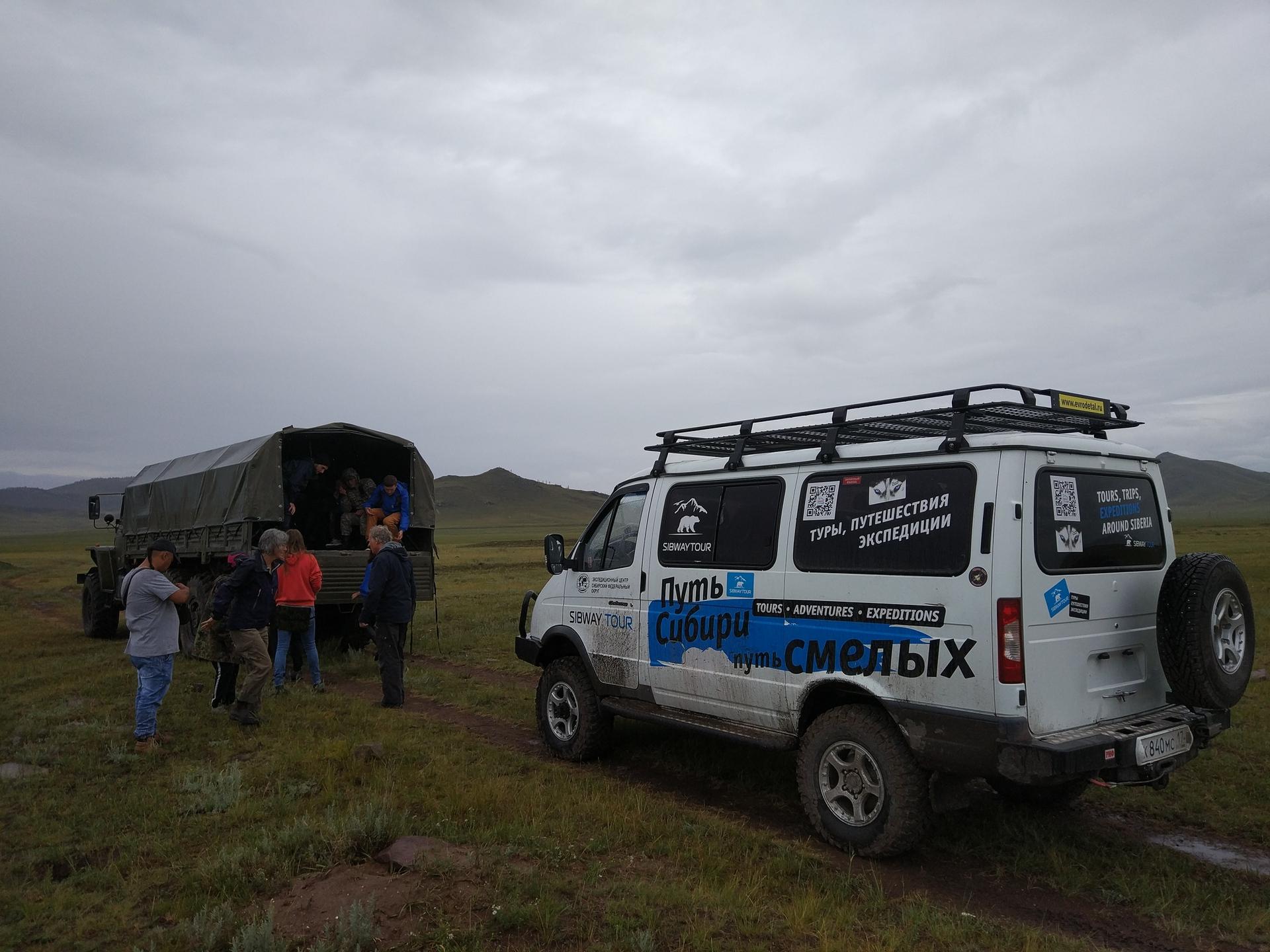 фотоотчеты о путешествиях по сибири