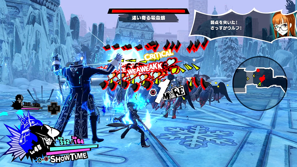 Atlus has published a new character trailer for Persona 5 Scramble: The Phantom Strikers, starring Zenkichi Wolf Hasegawa who has been recently confirmed as a new playable character: rpgsite.net/news/9428-pers…
