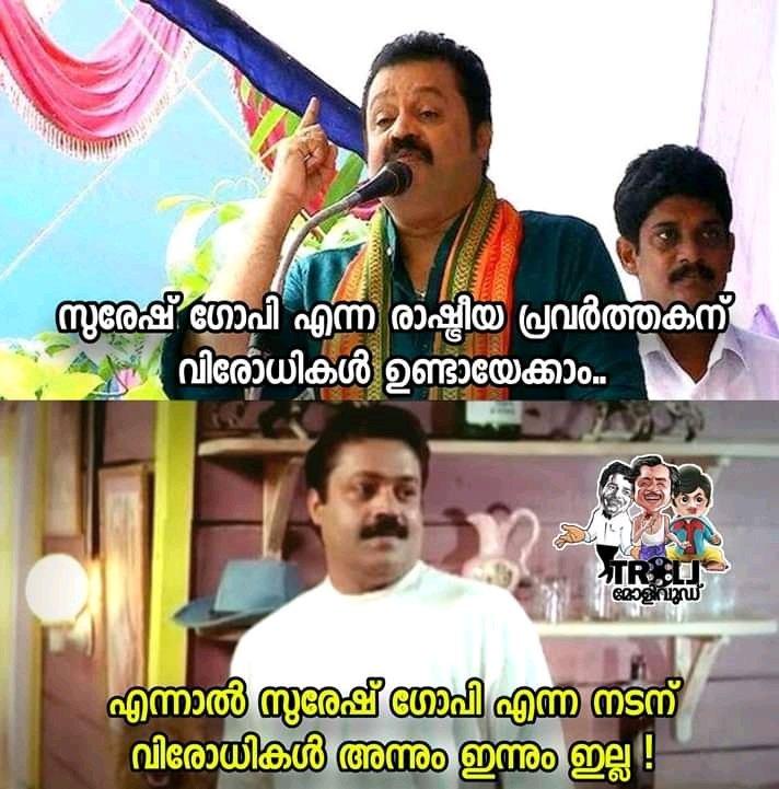 ഡെന്നിസ് ഇസ്തം.  #SureshGopi  #Malayalamactors #malayalam #Malayammovies #Trivandrum #Keralapic.twitter.com/rviUgBGnDd