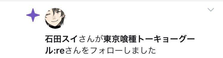 ぬるま湯 twitter