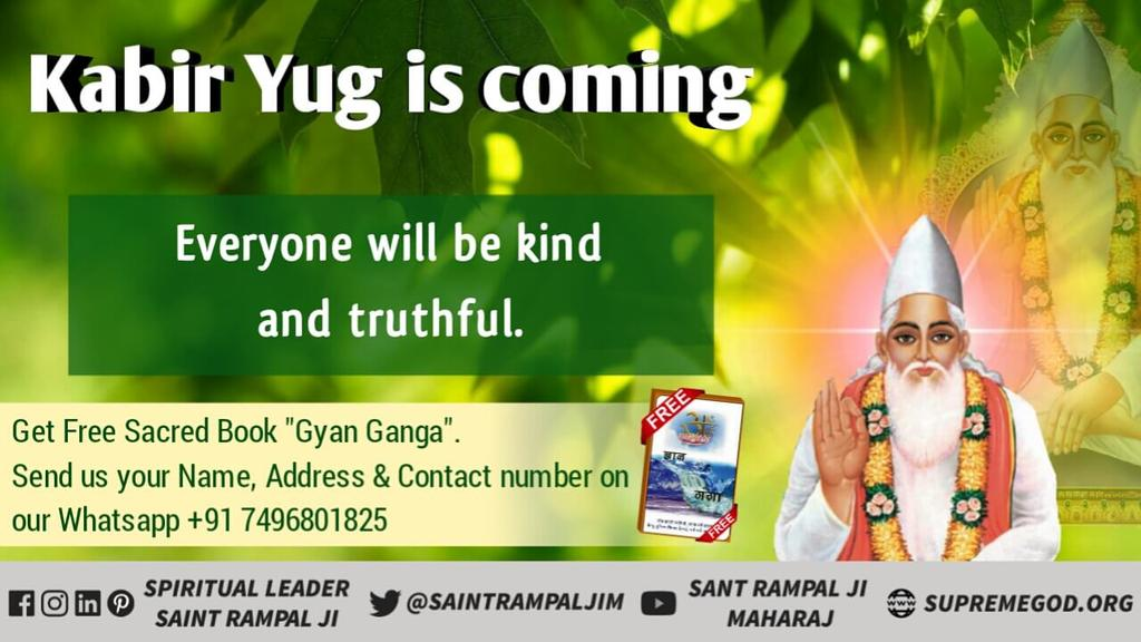 #GodMorningFriday Kabir Yug Is Coming Golden Age Is Coming No one will consume Meat. People will become VEGETARIAN because of the knowledge given by Saint Rampal Ji Maharaj. To Know More #MustListen_Satsang Watch Shraddha T.V-2:00pm #FridayThoughts