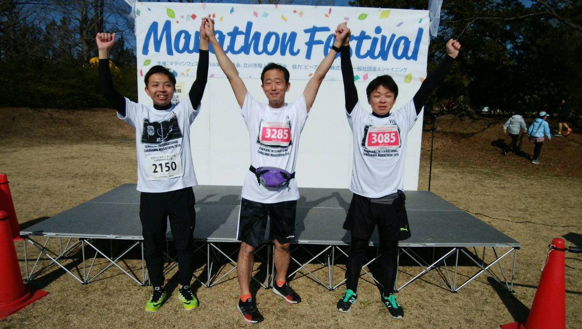 フェスティバル 公園 国営 昭和 記念 マラソン in