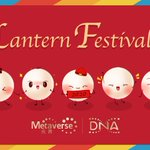 Image for the Tweet beginning: Today is #LaternFestival #元宵节🏮🌕This traditional
