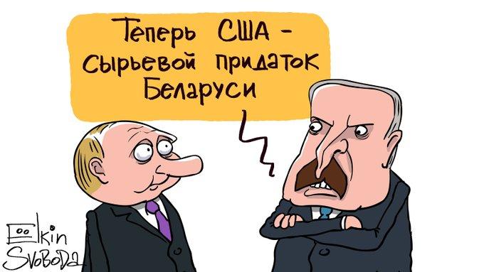 Лукашенко і Путін не домовилися про постачання дешевої російської нафти в Білорусь - Цензор.НЕТ 1433