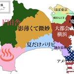横浜市民からみた神奈川県の地図、分類。県外者なので、神奈川=都会のイメージが。