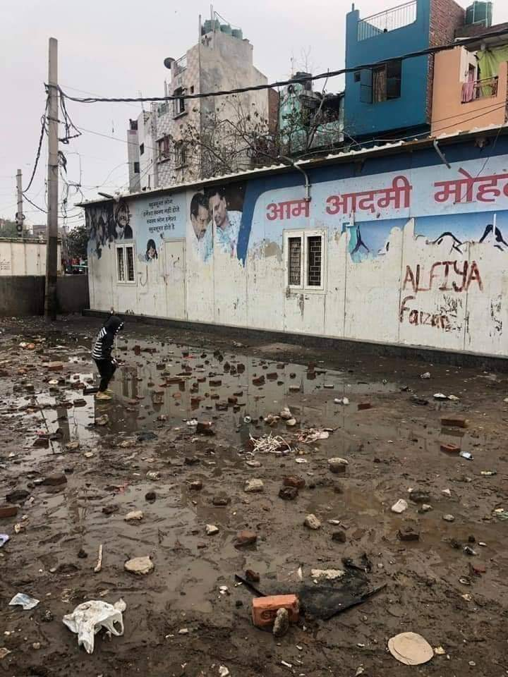 This Mohalla clinic still listed active in the official list