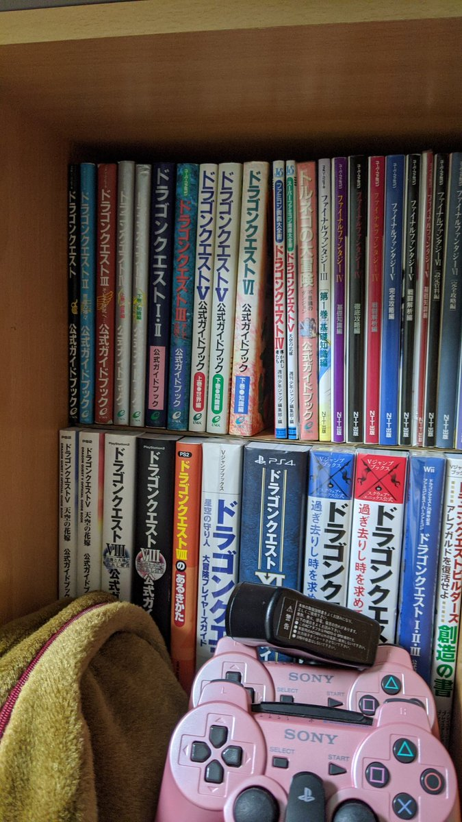 @ren1117 ドラクエの攻略本はほんと読んでて飽きないです(^o^)