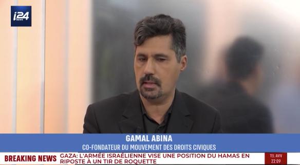Gamal Abina démasqué