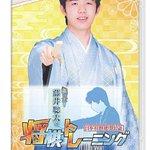 藤井聡太七段が監修した将棋のゲームソフトが乙女ゲームみたいに見える!