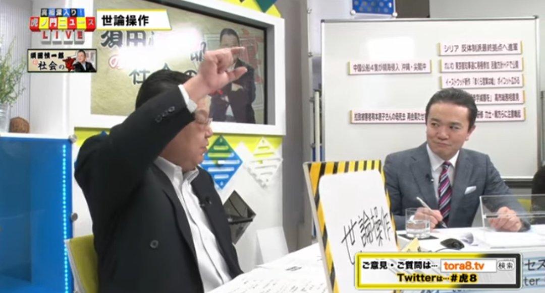 長 名古屋 高検 検事 林眞琴
