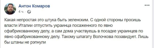 Италия заверила Украину в поддержке в противостоянии российской агрессии, - Пристайко - Цензор.НЕТ 2448