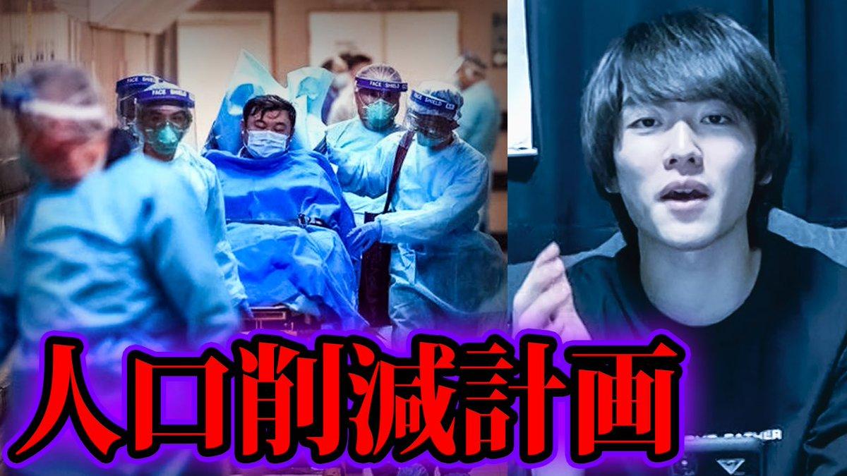 コロナ 予言 人 未来 2062年から来た未来人は新型コロナウイルスや東京オリンピックを予言していた?