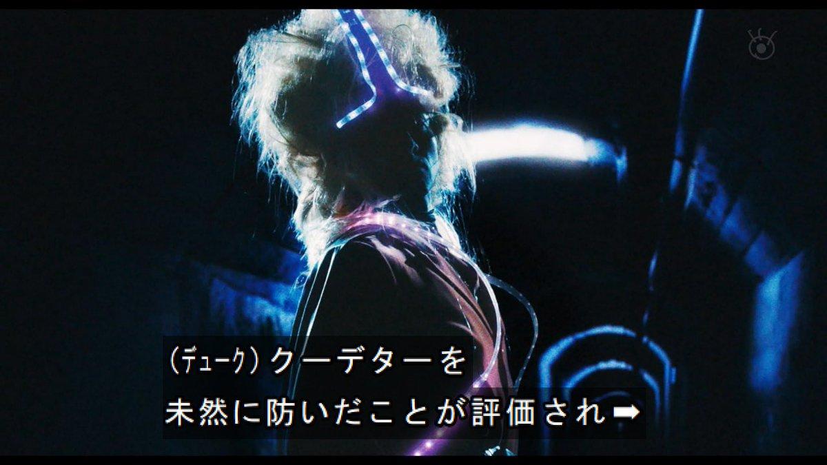翔んで埼玉ジャガー