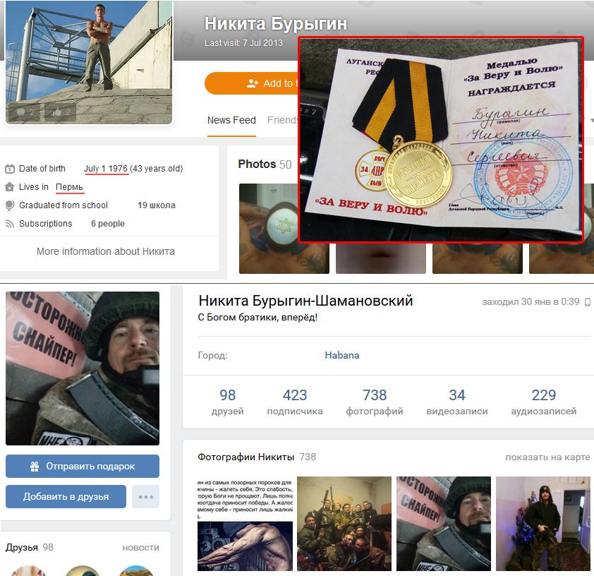 Terminated russian occupants in Ukraine - Page 2 EQRPzZ4X0AQOZ7D