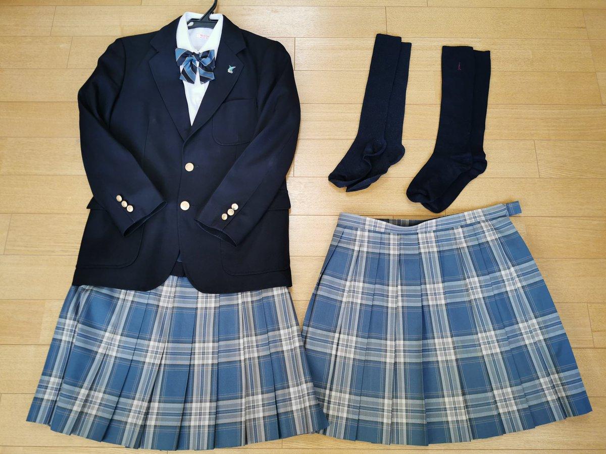 総合 高校 金沢 金沢総合高校の学校情報