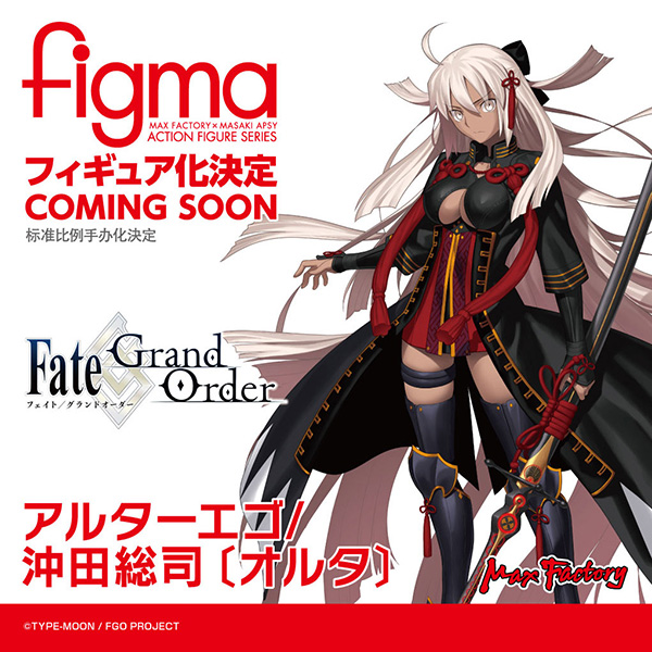 Goodsmile Us On Twitter A Figma Of Alter Ego Okita Souji Alter From Fate Grand Order Is In The Works By Max Factory Stay Tuned For More Info New Product Gallery Https T Co Kfes9cgq8d Wf2020w Whl4u31 Fate