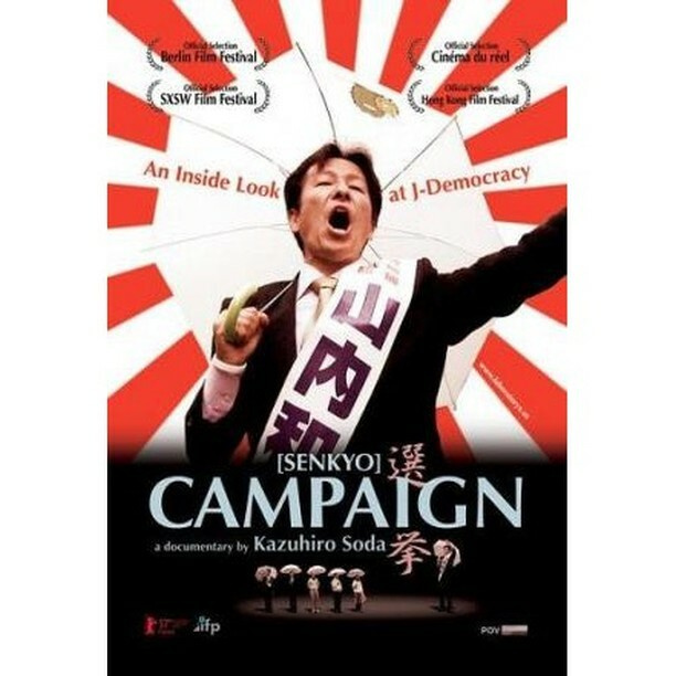 Campaign 2. An inside look at the Japanese democracy. Watch it now on Guidedoc. Link in the bio. #movies #theatre #video #movie #film #films #videos #cinema #amc #instamovies #star #moviestar #photooftheday #hollywood #goodmovie #instagood #flick #flicks #instaflick #instafl…pic.twitter.com/tF4b94zIuq
