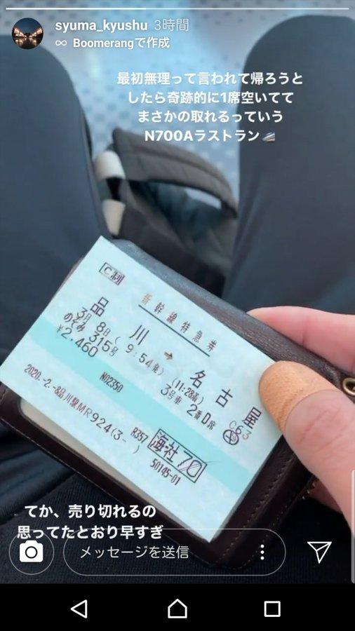 【のぞみ315号】鉄オタ切符取れず難癖 高くても安くてもだめ 社割は自重するべきなのか