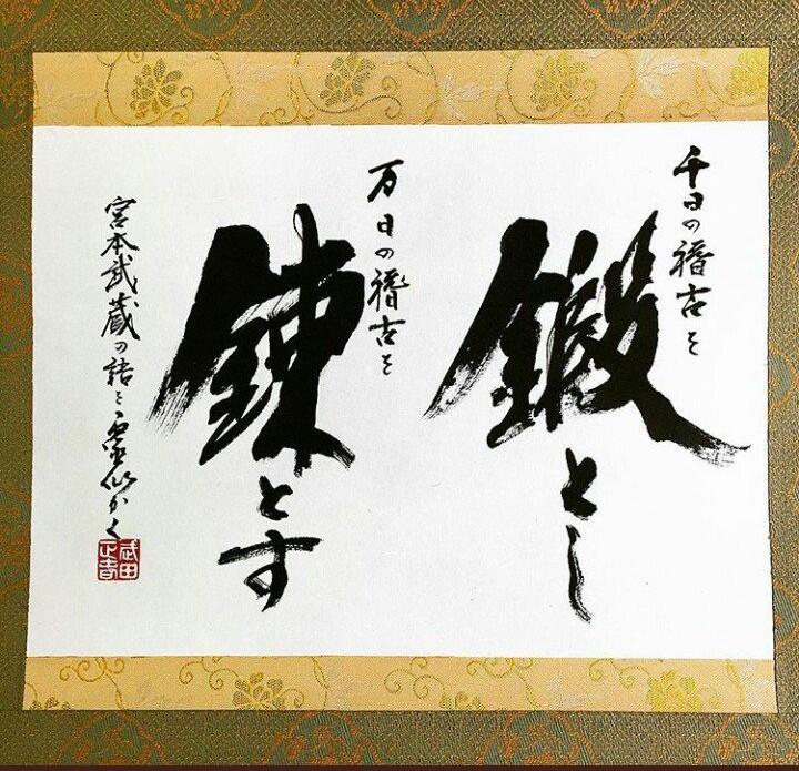 映画 宮本 武蔵 巌流 島 の 決闘