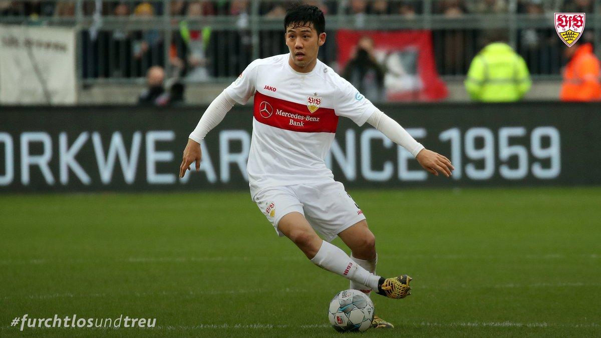 Happy Birthday, @wataru0209!  Alles Gute zum . Geburtstag   #VfB #HappyBirthday #Endo<br>http://pic.twitter.com/kQNFKsWPFP