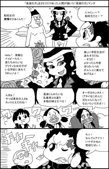 鬼 滅 の 刃 面白い 漫画