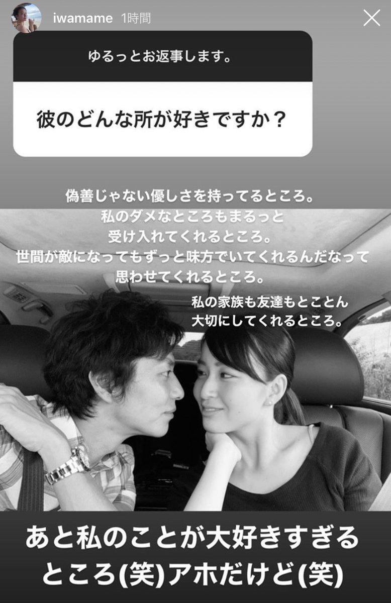 水田あゆみ アンチ