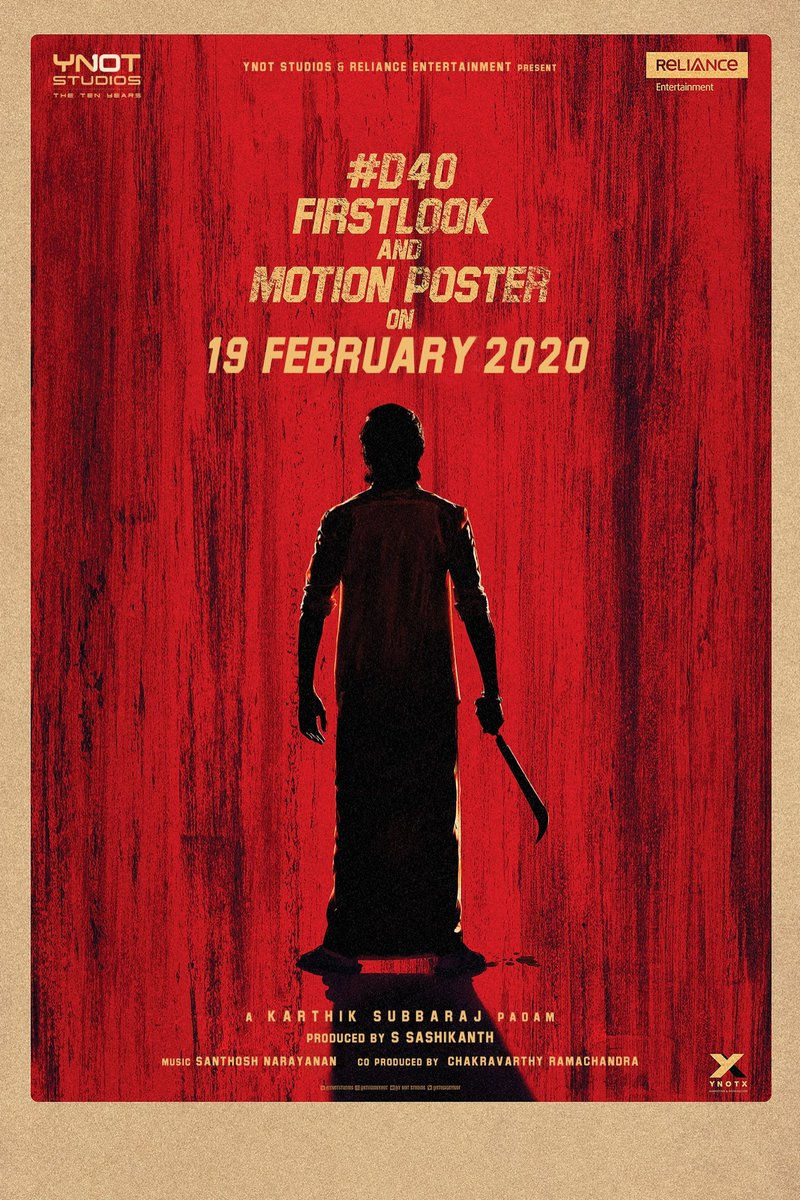 #YNOT18 #D40 First Look & Motion Poster in Tamil and Telugu will be released on February 19th. Stay tuned.   #D40FirstLookUpdate  @dhanushkraja  💥