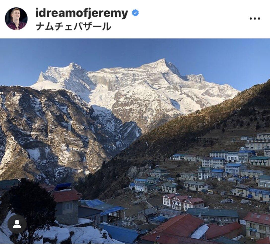 ネパール 時差