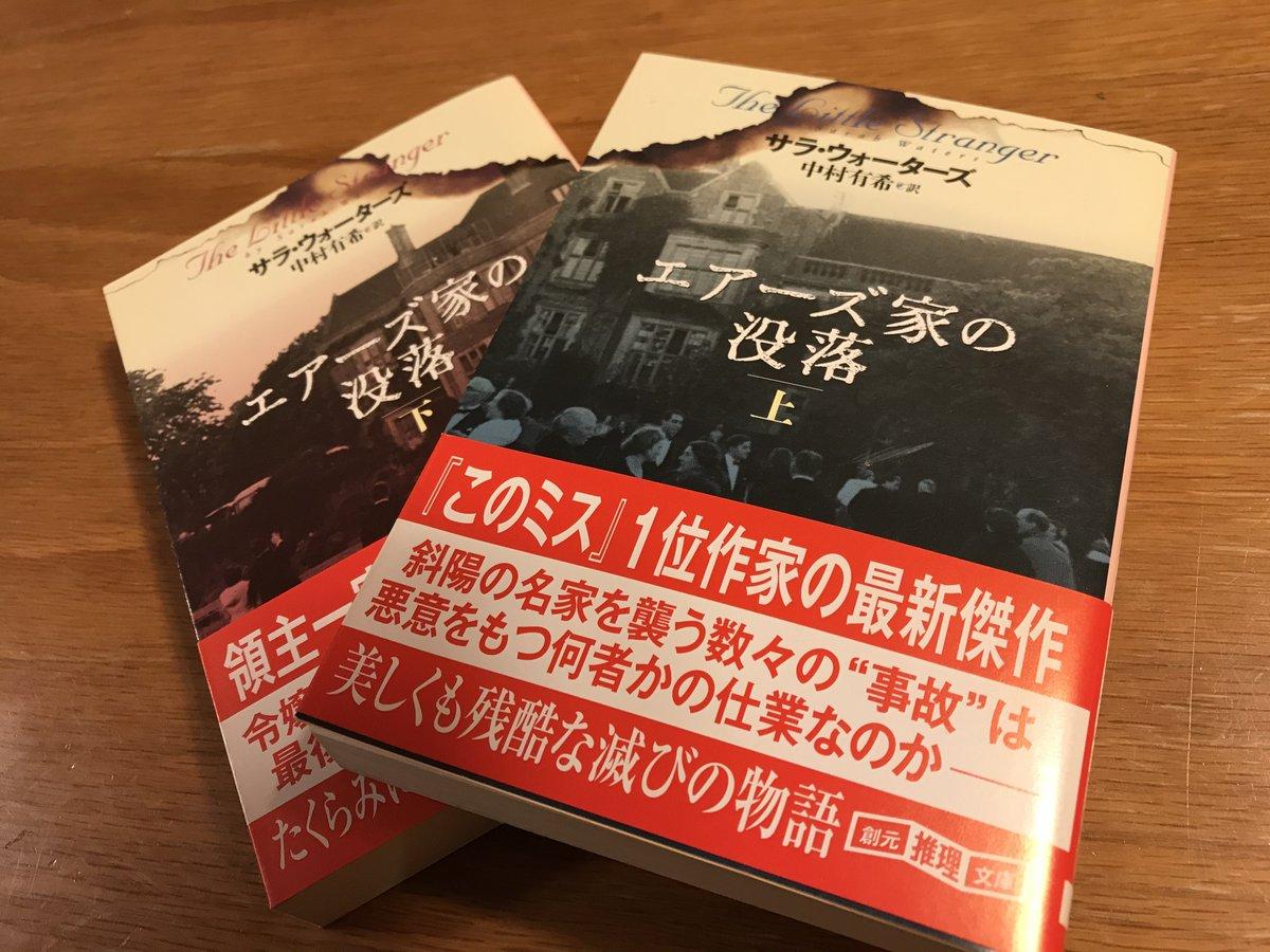 リトル ストレンジャー ザ 木島タイヴァース由美子ブログ