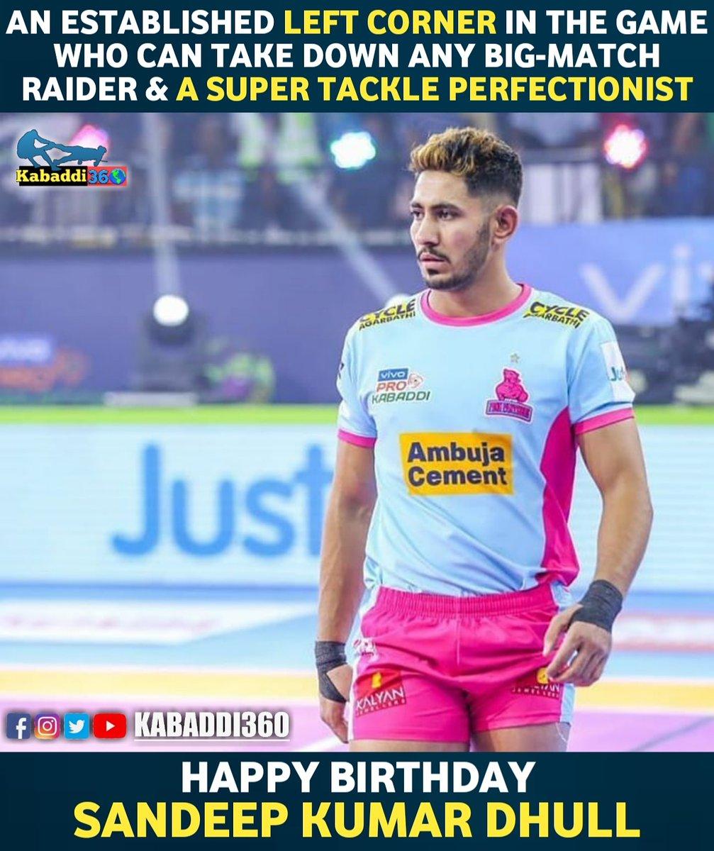 Many happy returns of the day to Indian Railways' & Jaipur Pink Panthers' top-scoring left corner defender, Sandeep Dhull. @JaipurPanthers  #HappyBirthday #SandeepDhull #Kabaddi360 #Kabaddi