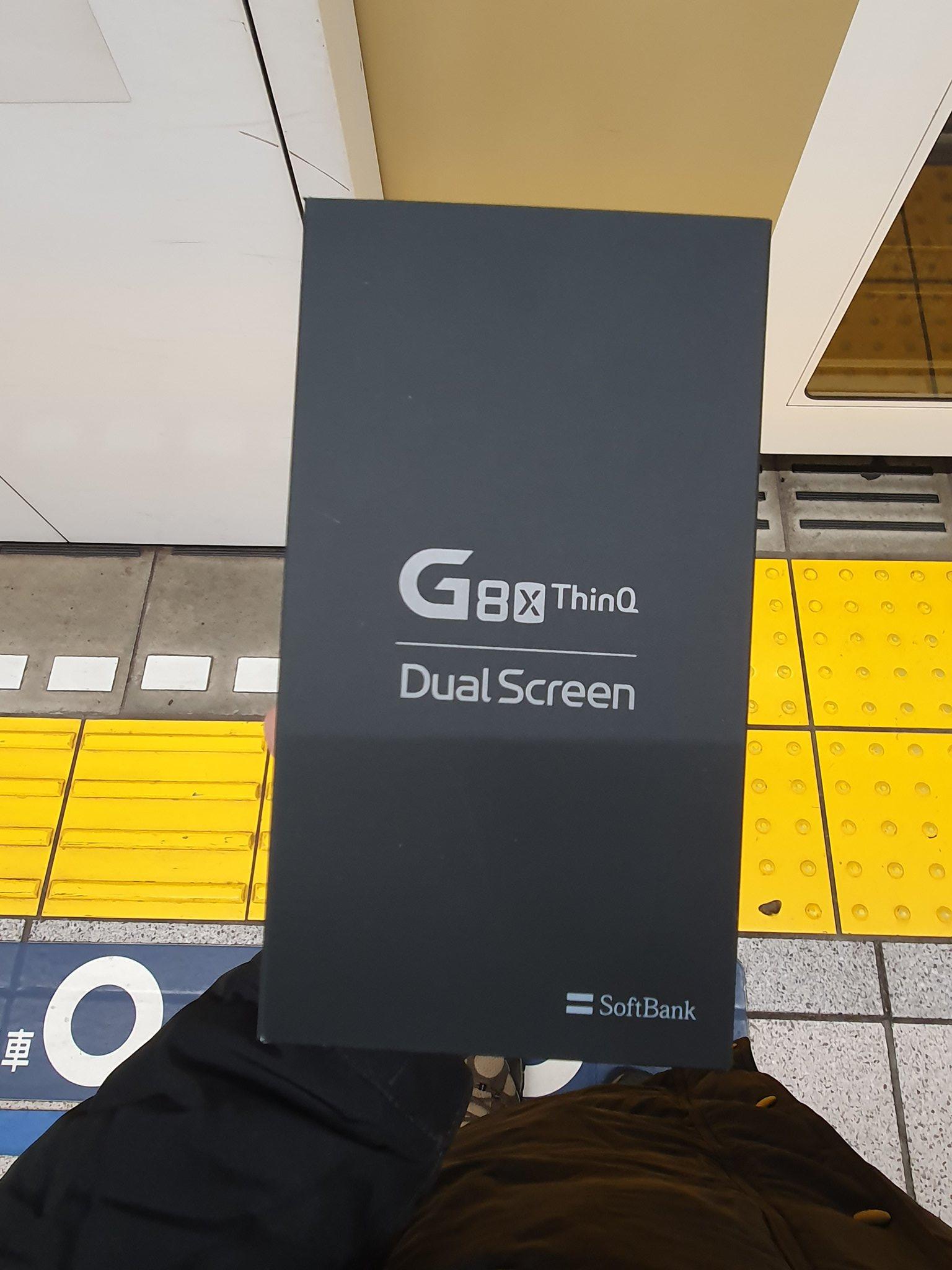 画像,aupayでLG G8X thinQ買いました。端末のみ購入な訳ですが・即時SIMロック解除可能な店舗が限られる・aupayだとヨドバシ行けないという制限がある…