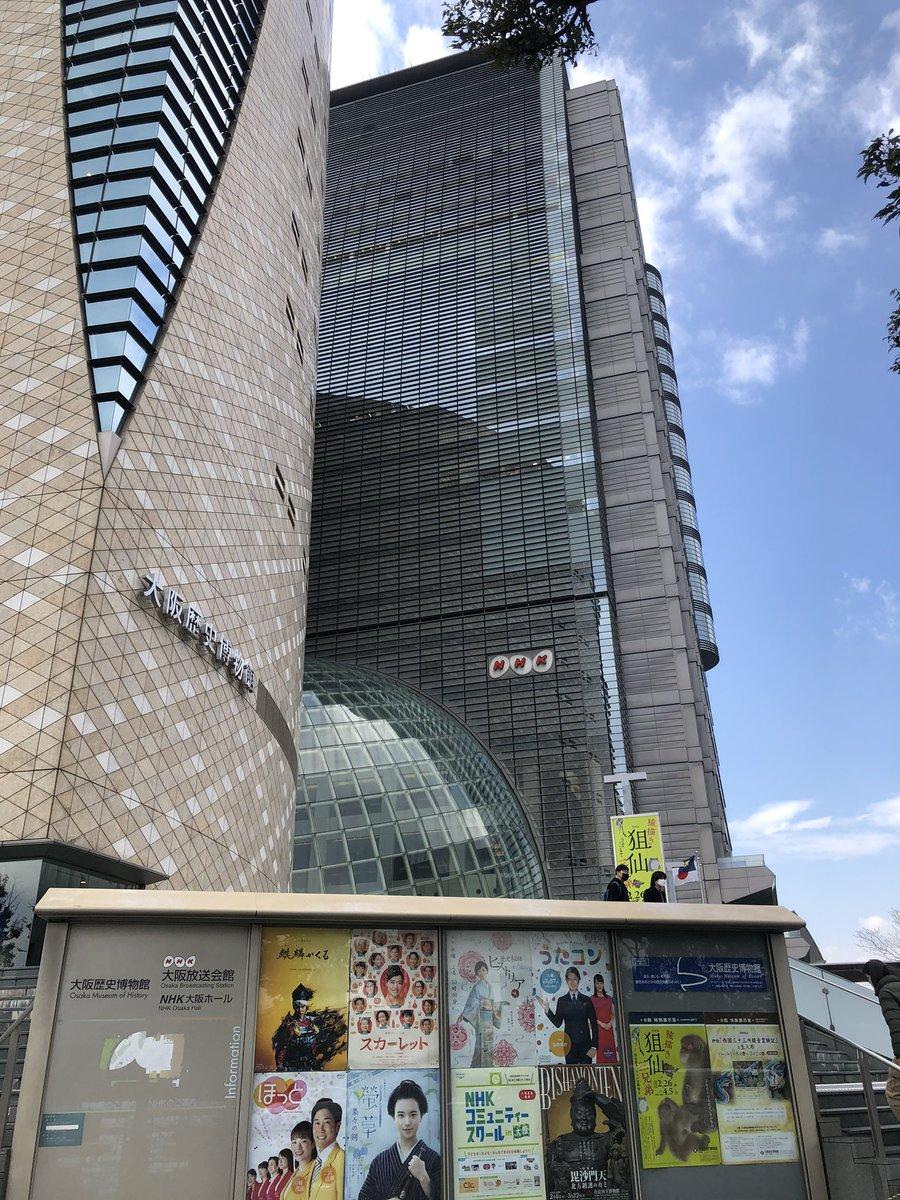 """kumiko a Twitteren: """"NHK大阪放送局へ。 9階見学コースの第一スタジオ ..."""