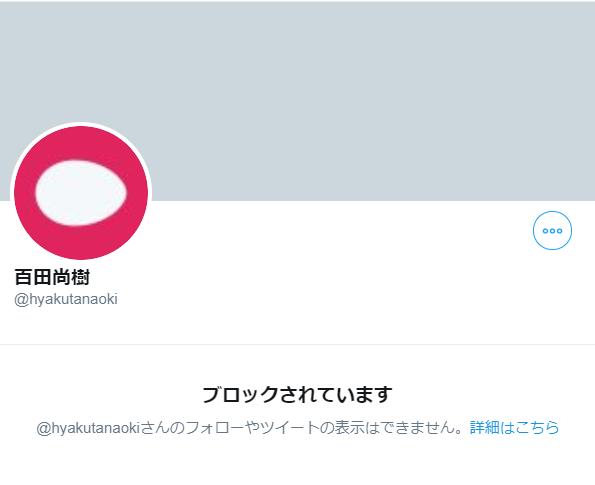 新宿 会計士 ブログ