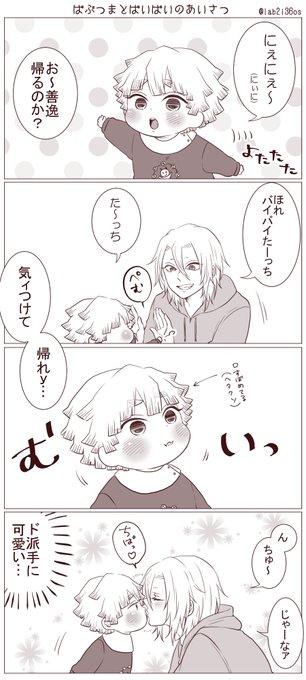 バース オメガ 宇 善