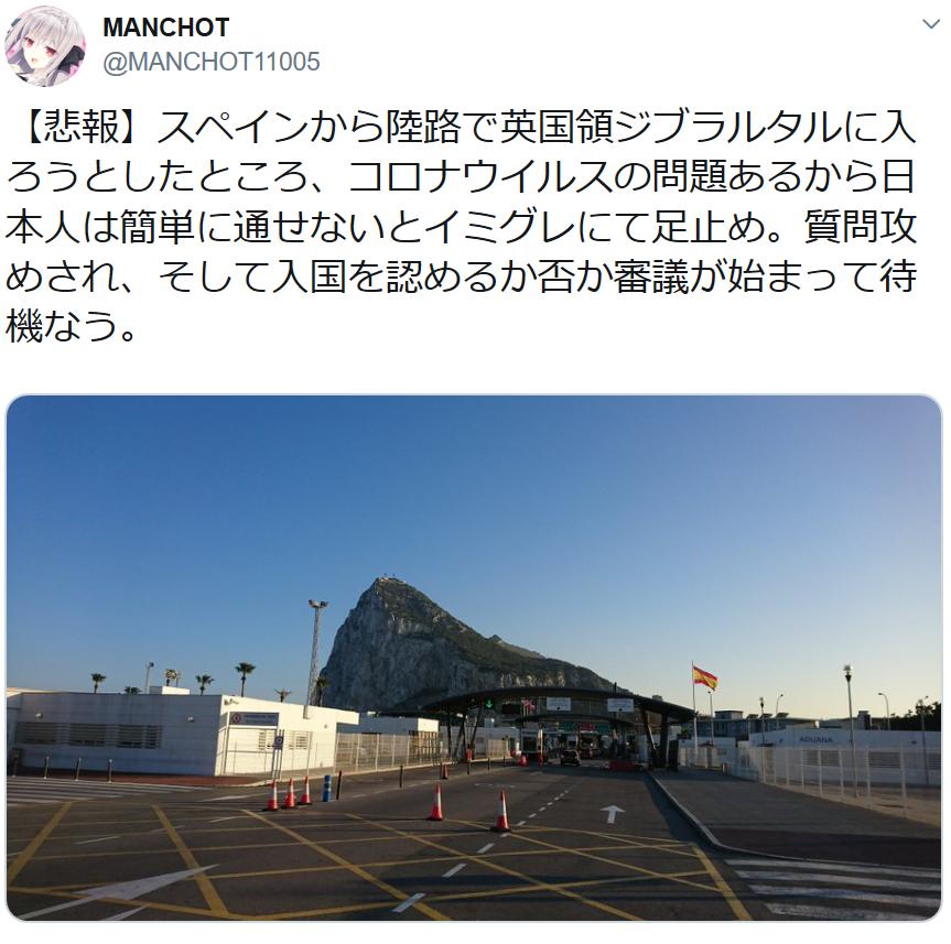 はい。本当に 上杉隆氏と #オプエド が言う様に、海外ではコロナウィルスを恐れて日本人の入国にストップがかかったというツイートが拡散されています。 https://twitter.com/news_oped/status/1229334478838890496…