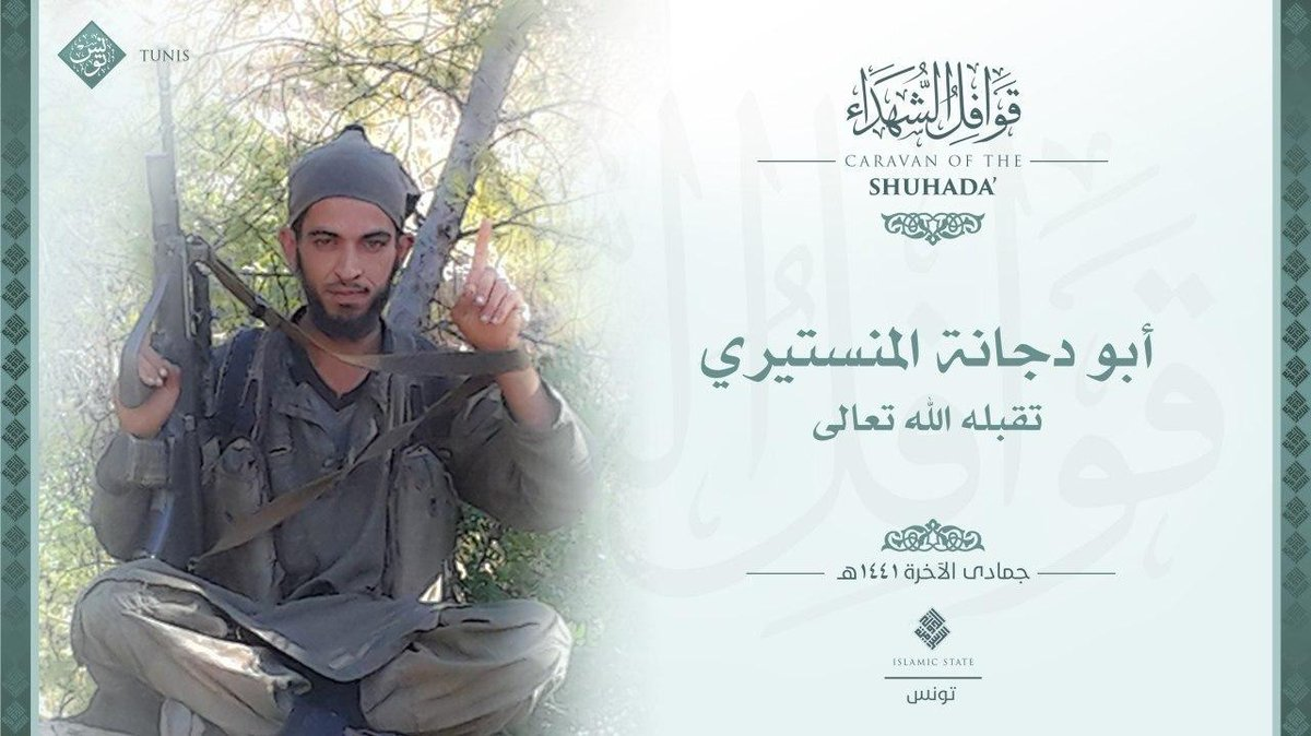 #Tunisia- #ISIS eulogy for Abu Dujana al-Munastiry (from #Monastir Governorate)  (Also note the Steyr AUG) pic.twitter.com/hwBzT4r1V7