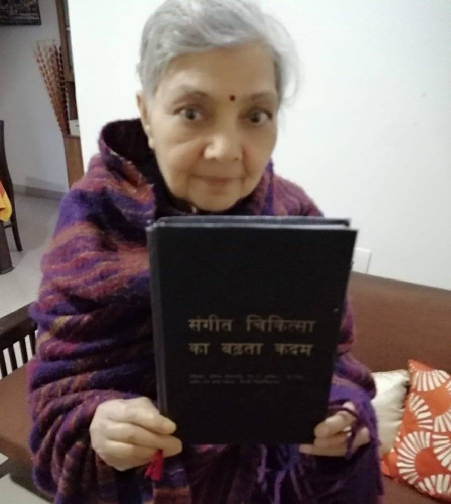 """मेरी  पूज्य प्यारी मां को समर्पित मेरी पुस्तक """"संगीत चिकित्सा का बढ़ता कदम"""""""